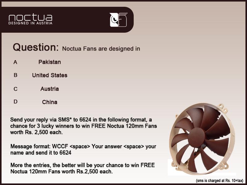 Noctua Fans Giveaway Competition