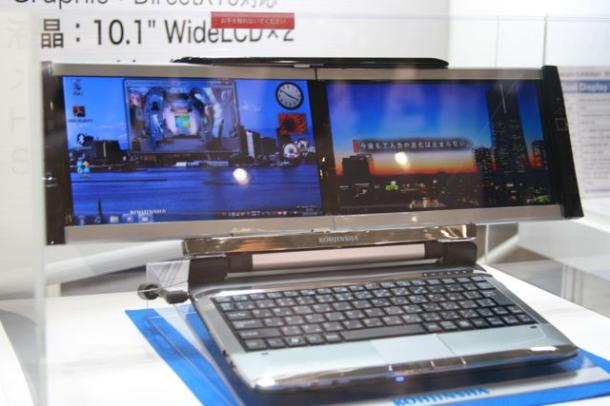 how to add 2 screens to laptop