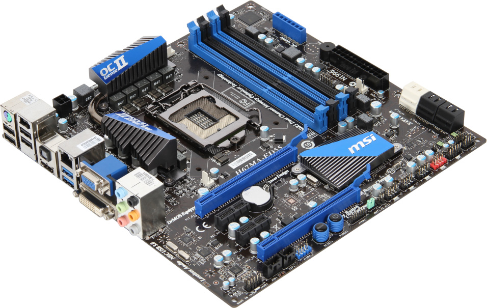 Msi Reveals Three New Lga1155 Motherboards