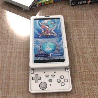 Nintendo 3DS Image1